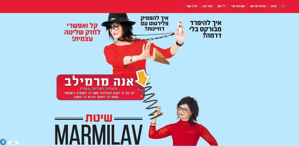 אנדרה צוויג, Jewish Heritage, Fly Guy