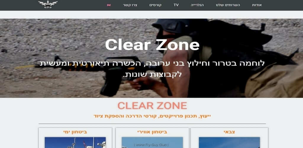 Clear Zone