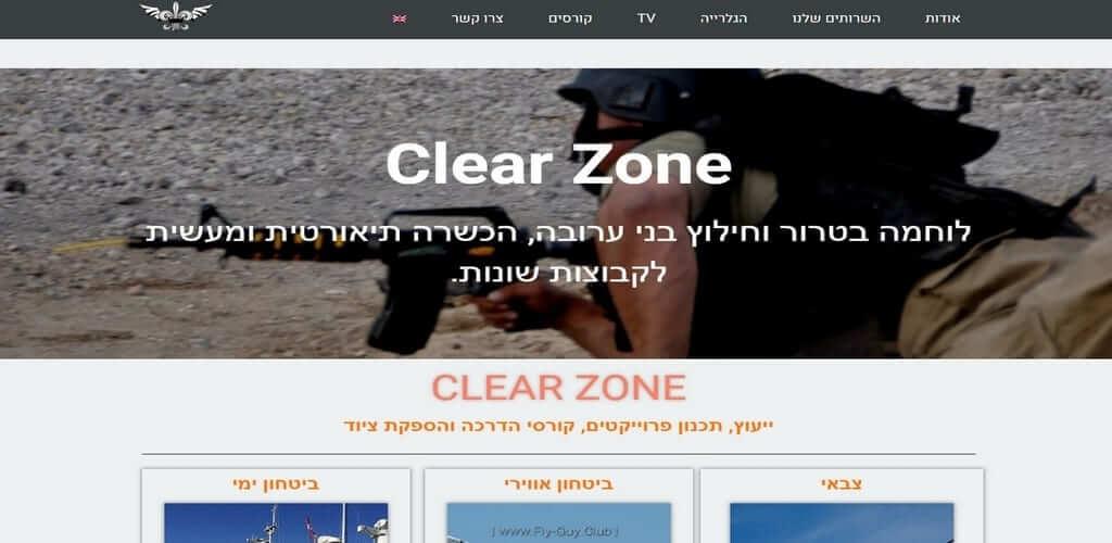 טל סקורניק, Clear Zone, Fly Guy