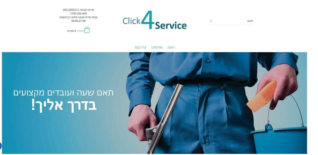 Click 4 Service