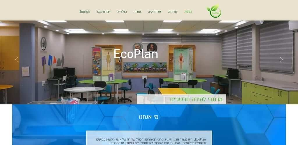 Eco Plan