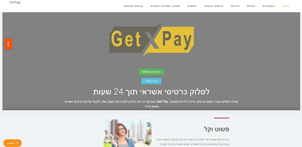 Get Pay