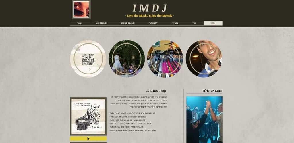 IMDJ עידן מורן – הדגמה