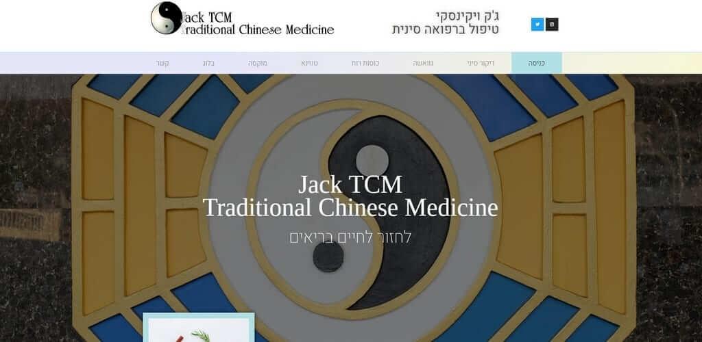 Jack TCM