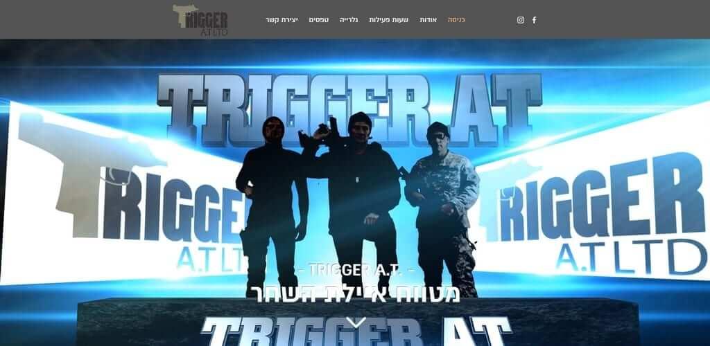 מטווח Trigger