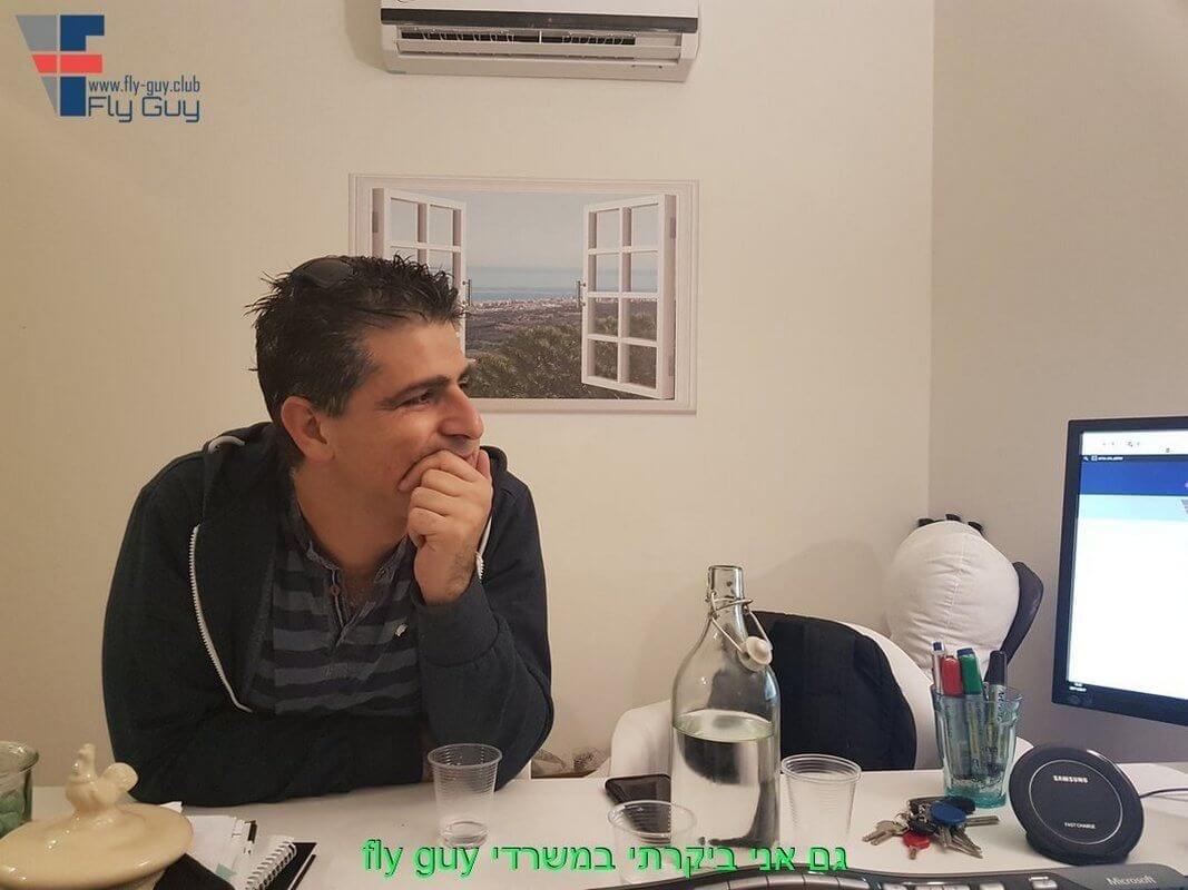משרדי Fly Guy ישראל
