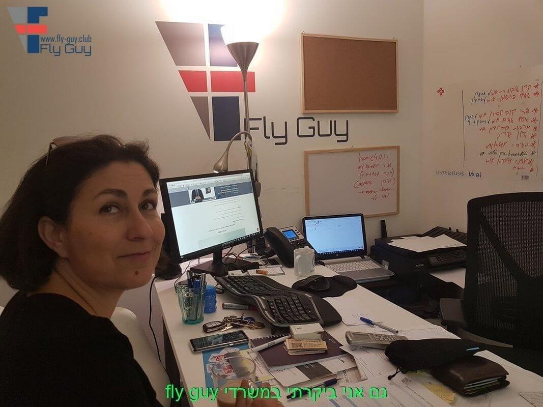 משרדי Fly Guy  - ישראל