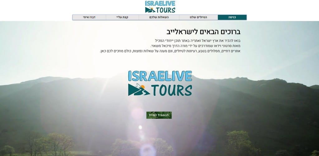 IsraeLive